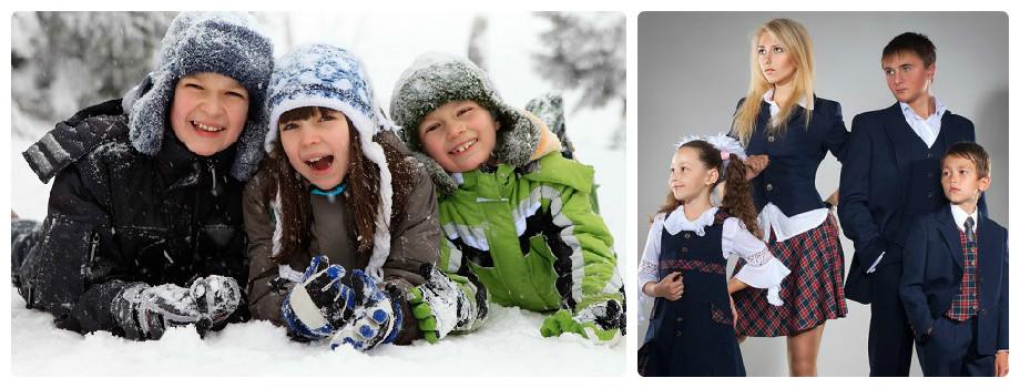 Что вы одеваете зимой первоклассникам